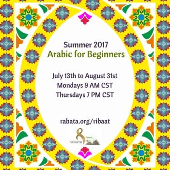 Summer Arabic for Beginners (4)