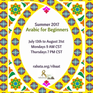 Summer Arabic for Beginners (4)