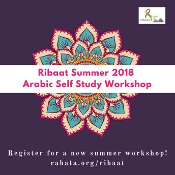 arabicselfstudy